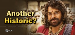 chiranjeevi-one-more-historical