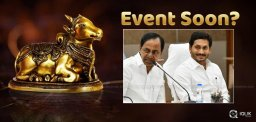 ap-govt-presents-nandi-awards-soon