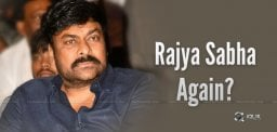 Rajya Sabha For Chiranjeevi, No Chance?