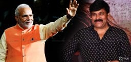 PM Modi To Meet Chiranjeevi Today!