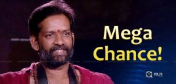 baba-bhaskar-mega-chance