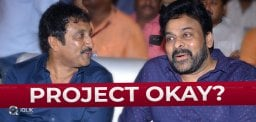 Srinu Vytla With Mega Star, Any Possibility?