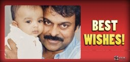 Chiranjeevi Wishes Powerful Future To Akira Nandan
