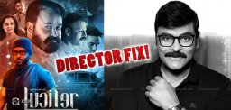 Chiranjeevi-Confirms-Director-Of-Lucifer-Remake
