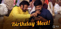 chiranjeevi-to-attend-Balakrishna-birthday-party