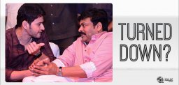 Why Chiru Didn't Respond On Mahesh?