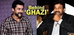 chiranjeevi-suriya-to-give-voiceover-for-ghazi