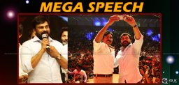 chiru-speech-at-sardaar-gabbarsingh-audio-launch