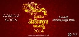 cine-mahila-awards-coming-soon