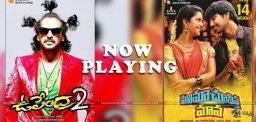 cinema-choopista-mava-upendra-2-movies-release