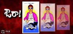 comedian-dhanraj-movie-titled-pani-leni-puliraja