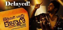 nithiin-corier-boy-kalyan-movie-release-date