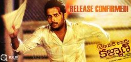 nithiin-courier-boy-kalyan-release-date
