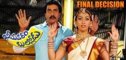 Crucial-Saturday-for-Bheemavaram-Bullodu