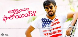 discussion-on-abhiram-debut-film-details