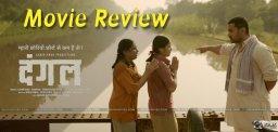 aamirkhan-dangal-movie-review-ratings-details