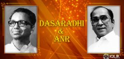ANR gifted a Pen and Lyric Writiing chance to Dasaradhi