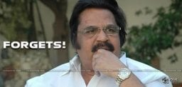 dasari-forgets-about-his-film-viswanatha-nayakudu