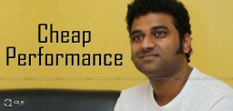 devi-shri-prasad-performance-on-stage-cost