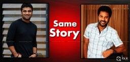 devi-sri-prasad-son-of-sathyamurthy-audio-release