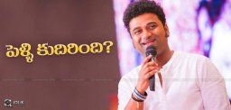 speculations-on-devisriprasad-marriage-details