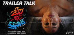devi-sri-prasad-movie-trailer-talk