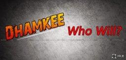 dhamkee-title-details-of-a-telugu-movie