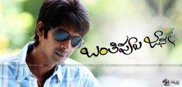 dhanraj-new-film-banthipoola-janaki-details