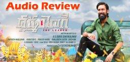 dhanush-trisha-dharma-yogi-audio-review