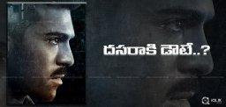 doubts-over-ram-charan-dhruva-release-date