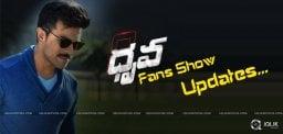 fans-show-for-ramcharan-dhruva-movie