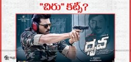 chiranjeevi-suggestions-for-cuts-in-dhruva-film