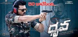 ramcharan-dhruva-movie-crosses-rs50cr