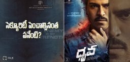 additional-security-for-ramcharan-dhruva-shooting