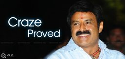 balakrishna-dictator-movie-satellite-rights-price