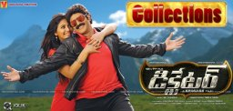 balakrishna-dictator-two-days-collections
