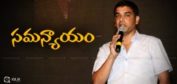 dil-raju-allots-his-theaters-to-sankranthi-release