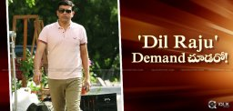 discussion-on-tamil-producers-behind-dilraju