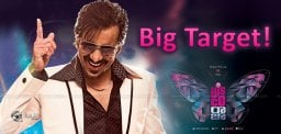 Disco Raja Eyes On Very Big Target!