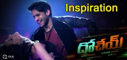 dohchay-movie-songs-teasers-details-and-updates