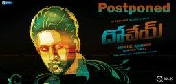naga-chaitanya-dohchay-movie-release-dates