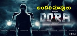 discussions-on-nayanthara-dora-teaser