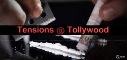 central-excise-notices-to-tollywood-personnel