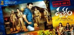 telugu-movie-drushyam-bags-good-satellite-price