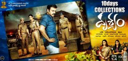 drushyam-10days-worldwide-collections-report