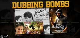 dubbing-bombs-on-telugu-box-office