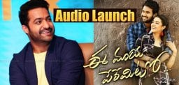 ntr-attend-ee-maya-peremito-audio-details