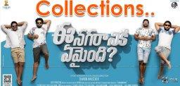 ee-ngaraniki-emayindi-boxoffice-collections