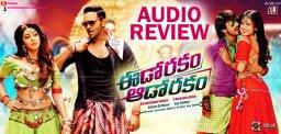 vishnu-eedo-rakam-aado-rakam-audio-review