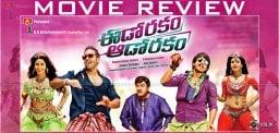 vishnu-eedo-rakam-aado-rakam-movie-review